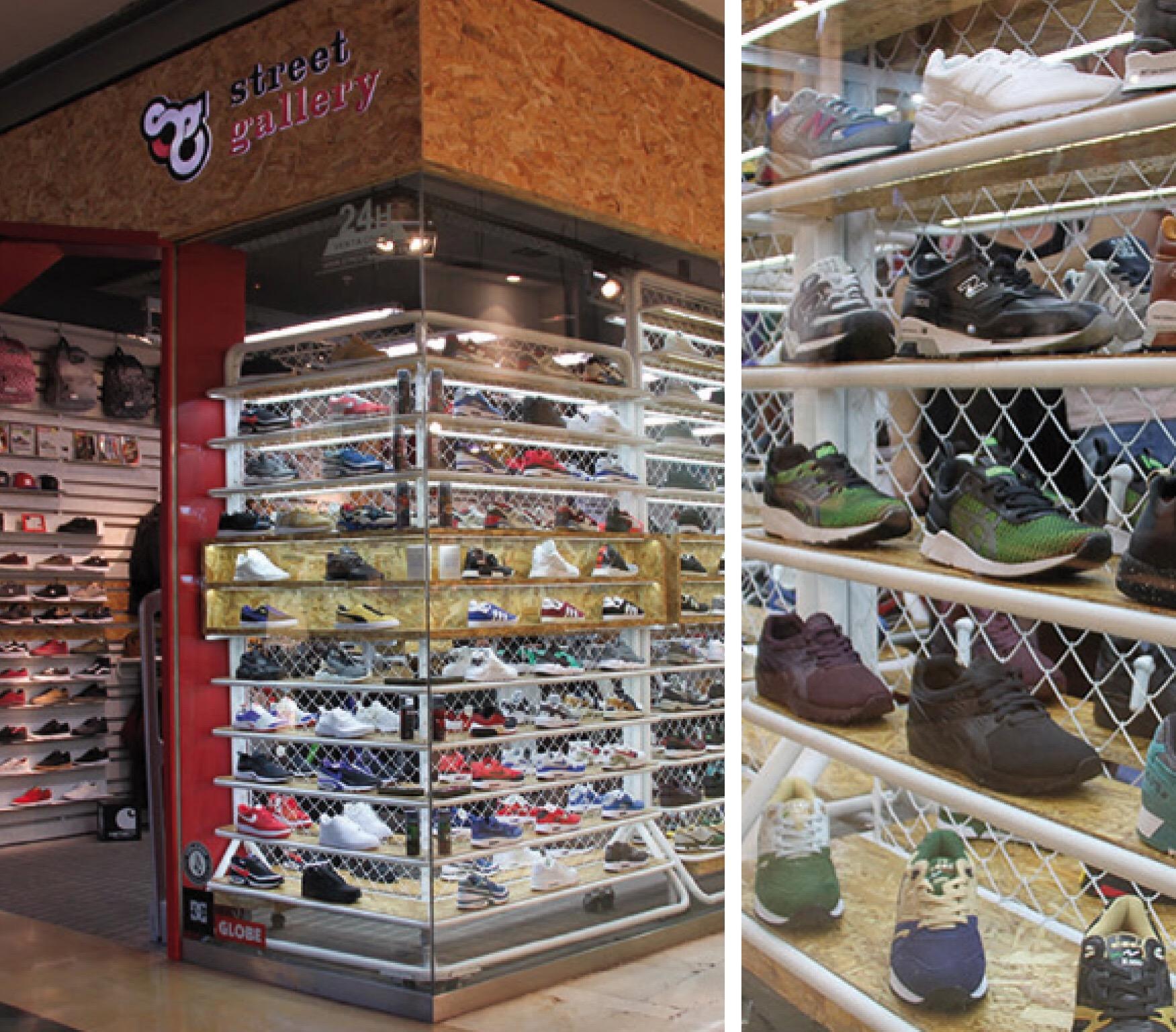 tienda new balance parquesur