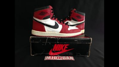 Nike Air Jordan I - Sneakers Magazine